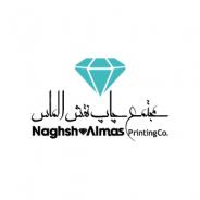 naghshe-almasK